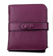 Маленький кошелек узкий клапан застежка 2 кнопки / натуральная кожа (10217) Фиолетовый