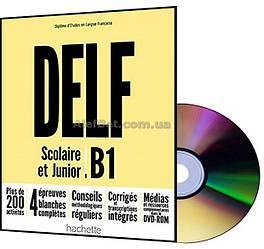 Французский язык / Подготовка к экзамену: DELF B1 scolaire et junior Nouvelle Edition Livre+CD / Hachette
