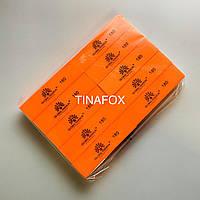 Бафы для ногтей 180 грит Global Fashion, упаковка 10шт