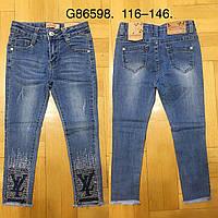 Джинсовые брюки для девочек Grace 116-146 p.p.