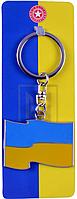 Брелок-сувенир USK98 украинская символика