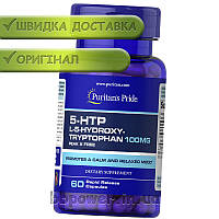 Puritan's Pride 5-HTP 100 mg 60 капс