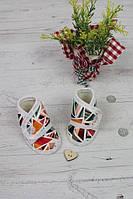 Ботинки цветные для куклы Baby Born