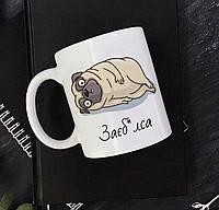 Чашка с надписью керамическая, кружка с дизайном в подарок прикольная
