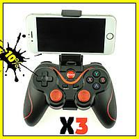 Беспроводной геймпад Bluetooth джойстик X3, фото 1
