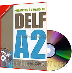 Французский язык / Подготовка к экзамену: DELF A2 Livre+CD / Hachette