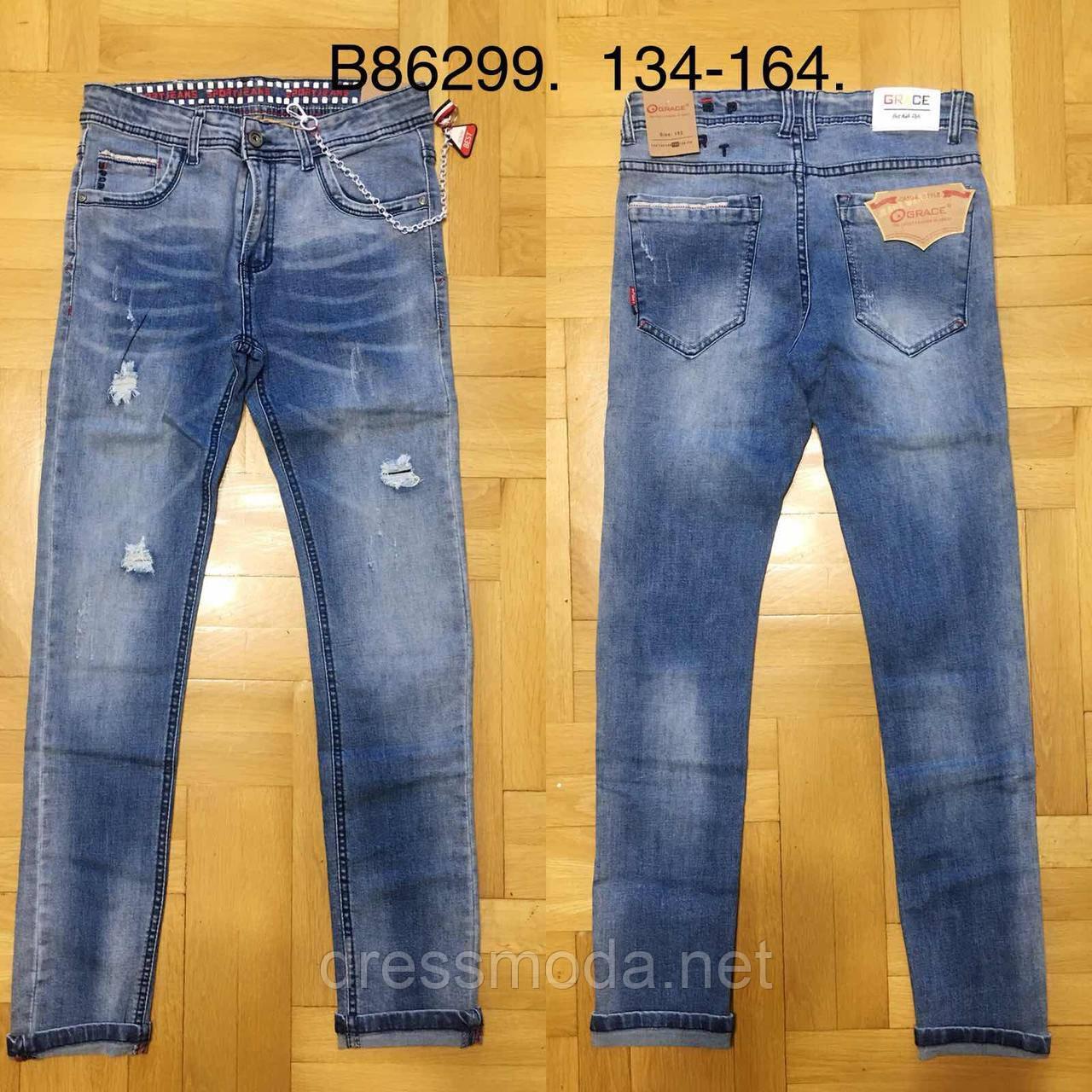 Джинсовые брюки для мальчиков Grace 134-164 p.p.