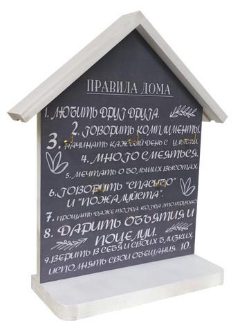 """Ключница деревянная, """"Правила дома"""", 5 крючков, полочка"""