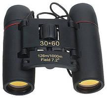 Бинокль для охоты 30x60 ABX 2675-2
