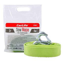 Трос буксировочный 3 т 4 м в полиэтиленовой сумке CARLIFE (TR708P)