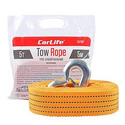 Трос буксировочный 5 т 5 м в пакете CARLIFE (TR710P)