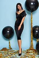 Велюровое платье прямого кроя    в 4х  цветах JD Лилия, фото 1