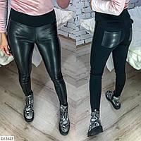 """Легінси жіночі стрейчеві з еко-шкірою мод. 618 (42, 44, 46) """"VALENTINA"""" недорого від прямого постачальника"""