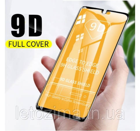 Загартоване захисне скло 9D для Samsung Galaxy A40 (повне покриття клею)