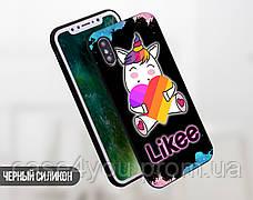 Силиконовый чехол для Xiaomi Redmi 4X Likee (Лайк) (31037-3440), фото 3