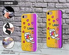 Силиконовый чехол для Apple Iphone 5_5s Likee (Лайк) (4002-3441), фото 2