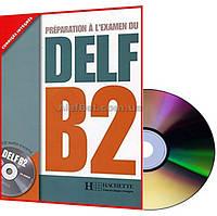 Французский язык / Подготовка к экзамену: DELF В2 Livre+CD / Hachette