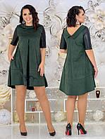 """Платье для пышных дам """" Замш """" Dress Code, фото 1"""
