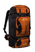 Вместительный и практичный туристический рюкзак Extrem 90 Оранжевый для походов