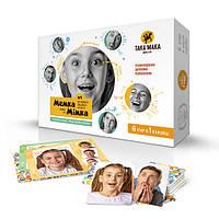 """Настольная игра """"Мемка Мімка""""  для развития эмоционального интеллекта, рекомендованная детскими психологами"""