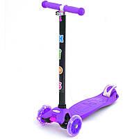 Детский самокат трехколесный BB 3-013-4-H Purple