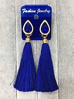 Серьги кисти с синими камнями,бижутерия,модные женские украшения, европейский замок