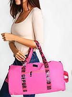Удобная спортивная сумка. Женские сумки. Спортивные аксессуары