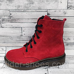 Ботинки женские красные на шнуровке