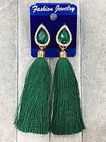Серьги кисти с зелеными камнями,бижутерия,модные женские украшения, европейский замок