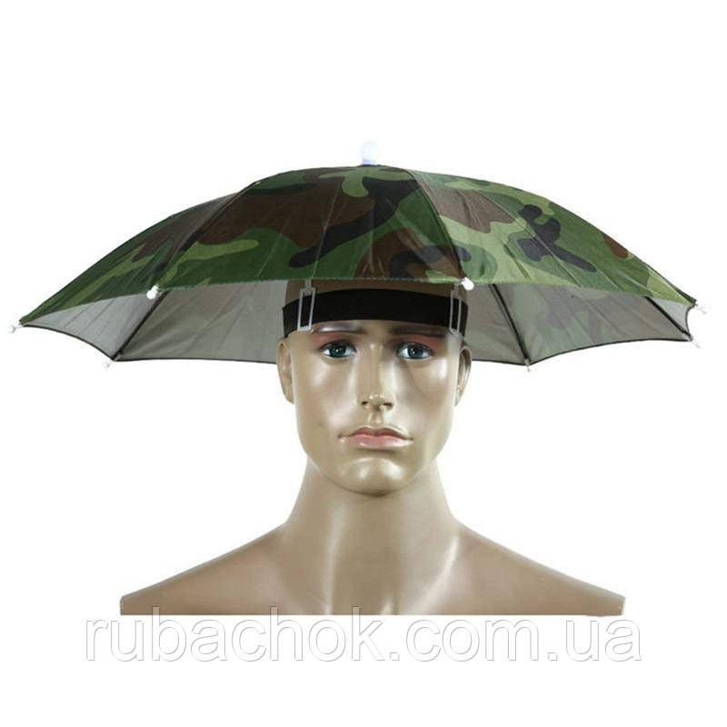 Зонтик-шляпа 55 см