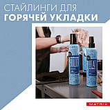 Мусс Matrix Volume Builder для придания объема волосам, 247 мл, фото 2