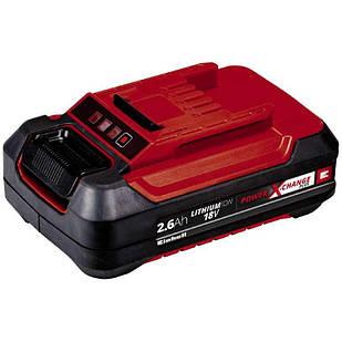 ✅Аккумулятор Einhell 18V 2,6 Ah Power-X-Change,