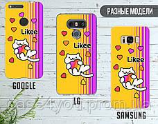 Силиконовый чехол для Samsung G955 Galaxy S8 Plus Likee (Лайк) (28210-3441), фото 3
