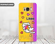 Силиконовый чехол для Samsung G955 Galaxy S8 Plus Likee (Лайк) (28210-3441), фото 2