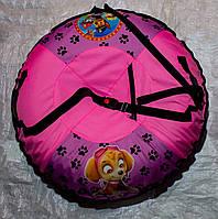 Надувные санки тюбинг Щенячий патруль для девочки 100 см
