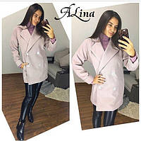 Женское короткое пальто, Распродажа!
