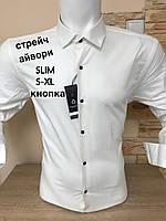Мужская рубашка Fiorenzo на кнопке айвори