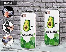 Силиконовый чехол для Apple Iphone 8 Авокадо (Avo-cat) (4022-3442), фото 2