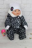 Зимний сдельный комбинезон графитовый в горох, шапка, варежки для куклы Baby Born