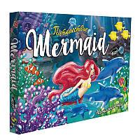 "Гра ""Подорож Mermaid"" (рос.), Стратег, 30501"