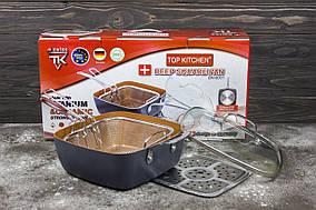 Сковородка-фритюрница квадратная с крышкой TOP KITCHEN BN-8001