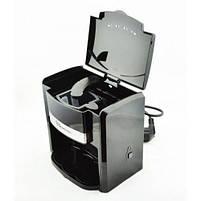 Капельная кофеварка DOMOTEC MS-0708 c керамическими чашками, фото 5
