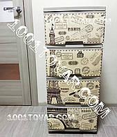 Комод пластиковый, с рисунком Париж какао, 4 ящика, Алеана