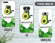 Силиконовый чехол для Huawei P30 Plus Авокадо (Avo-cat) (13010-3442), фото 3