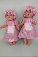 Комплект помошница для куклы Baby Born