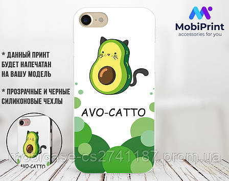 Силиконовый чехол для Samsung N950 Galaxy Note 8 Авокадо (Avo-cat) (28215-3442), фото 2