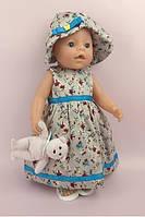 Комплект Марго для куклы Baby Born, фото 1