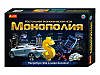 """Економічна гра """"Монополія"""", 10+, 12119001Р"""