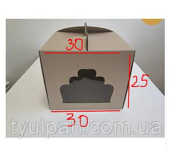 Коробка для торта  с окном 30*30*25