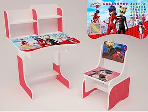 Детская парта-стол растишка со стульчиком от 3 лет Леди Баг  (дошкольного и школьного возраста) 033